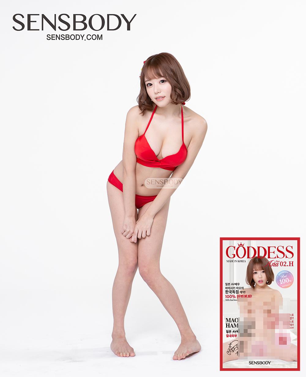 하마사키마오